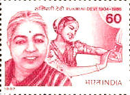Postal stamp released by Government of India